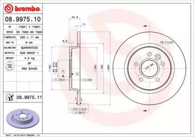 Тормозной диск на Вольво В50 'BREMBO 08.9975.11'.