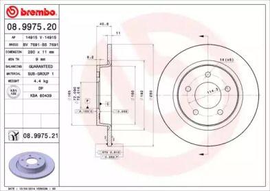 Тормозной диск на Мазда 5 'BREMBO 08.9975.21'.