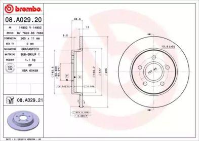 Тормозной диск на Форд Си макс 'BREMBO 08.A029.21'.