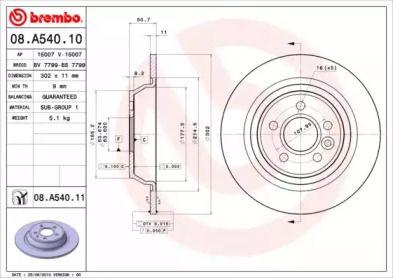 Тормозной диск на RANGE ROVER EVOQUE 'BREMBO 08.A540.10'.