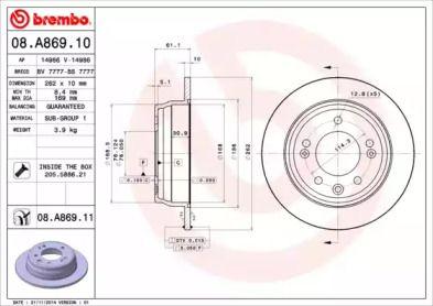 Тормозной диск на HYUNDAI I30 'BREMBO 08.A869.10'.