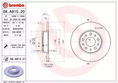 Тормозной диск на FIAT 500L 'BREMBO 08.A915.21'.