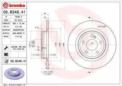 Тормозной диск на MERCEDES-BENZ GLA 'BREMBO 08.B348.41'.