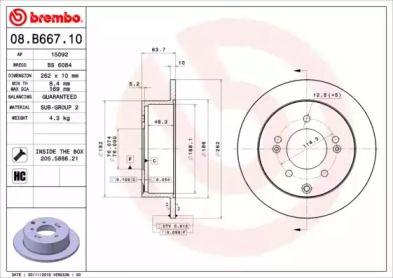 Тормозной диск на KIA CERATO KOUP 'BREMBO 08.B667.11'.