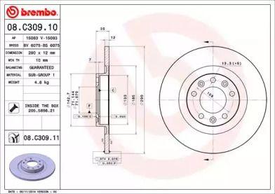 Тормозной диск на Пежо Тревелер 'BREMBO 08.C309.11'.
