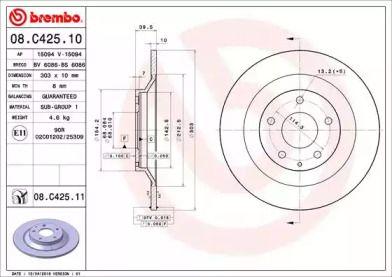 Гальмівний диск на MAZDA CX-5 BREMBO 08.C425.11.