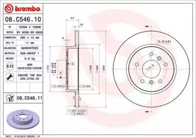 Тормозной диск на RENAULT KADJAR 'BREMBO 08.C546.11'.