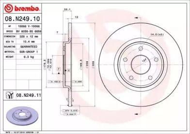 Тормозной диск на Лянча Вояджер 'BREMBO 08.N249.11'.