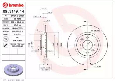 Вентилируемый тормозной диск на Рено 25 'BREMBO 09.3149.14'.