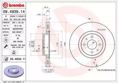 Вентильований гальмівний диск 'BREMBO 09.4939.14'.