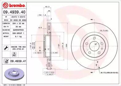 Вентилируемый тормозной диск на Фиат 500Л 'BREMBO 09.4939.41'.
