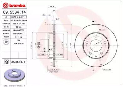 Вентильований гальмівний диск на MAZDA MX-6 BREMBO 09.5584.14.