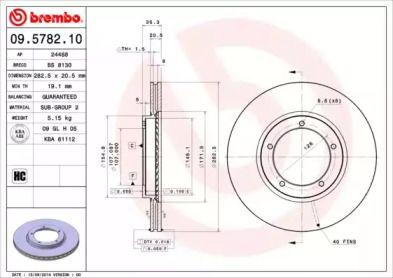 Вентилируемый тормозной диск на Порше 924 'BREMBO 09.5782.10'.