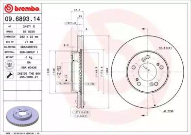 Вентилируемый тормозной диск на Хонда Легенд 'BREMBO 09.6893.14'.