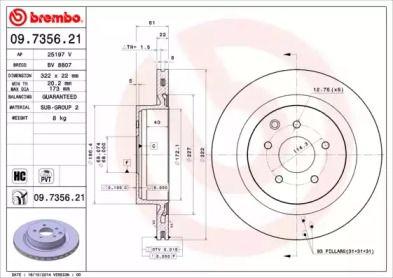 Вентилируемый тормозной диск на Ниссан 350З 'BREMBO 09.7356.21'.