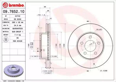Вентилируемый тормозной диск на FORD EXPLORER 'BREMBO 09.7652.10'.