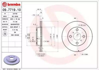 Вентилируемый тормозной диск на Тайота Старлет 'BREMBO 09.7719.10'.
