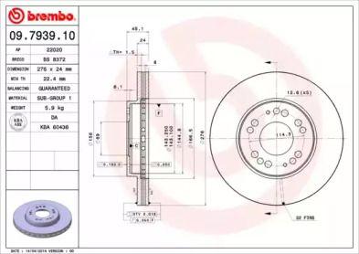 Вентилируемый тормозной диск на Митсубиси Сигма 'BREMBO 09.7939.10'.