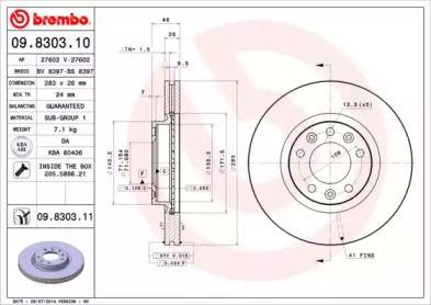 Вентилируемый тормозной диск на PEUGEOT 407 'BREMBO 09.8303.10'.