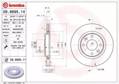 Вентилируемый тормозной диск на Ситроен ДС4 'BREMBO 09.8695.11'.