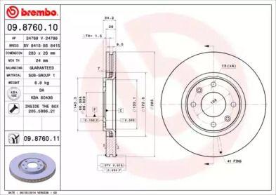 Вентилируемый тормозной диск на Пежо 5008 'BREMBO 09.8760.11'.