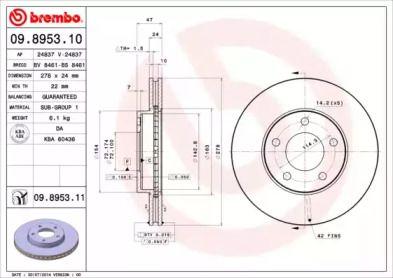 Вентилируемый тормозной диск на Мазда Трибьют 'BREMBO 09.8953.11'.