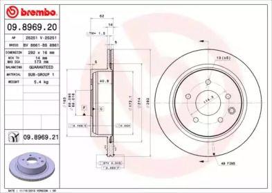 Вентилируемый тормозной диск на Ниссан Лиф 'BREMBO 09.8969.20'.