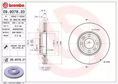 Вентилируемый тормозной диск на DACIA DOKKER 'BREMBO 09.9078.20'.