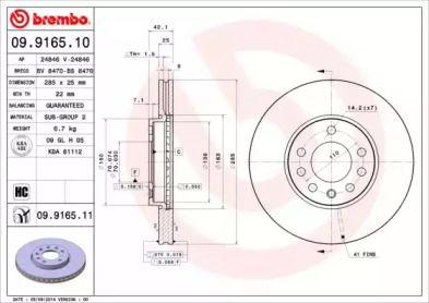 Вентилируемый тормозной диск на Кадиллак Блс 'BREMBO 09.9165.10'.