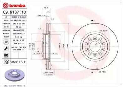 Вентильований гальмівний диск 'BREMBO 09.9167.11'.