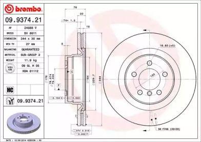 Вентилируемый тормозной диск на Рендж Ровер 'BREMBO 09.9374.21'.