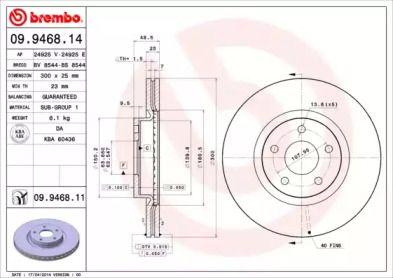 Вентилируемый тормозной диск на FORD GRAND C-MAX 'BREMBO 09.9468.11'.