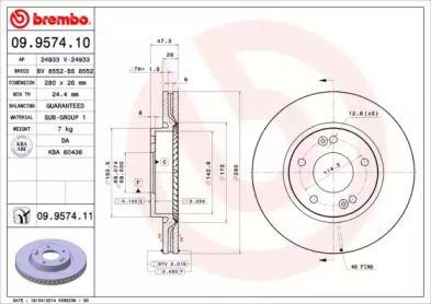Вентилируемый тормозной диск на Хендай Тибурон 'BREMBO 09.9574.10'.
