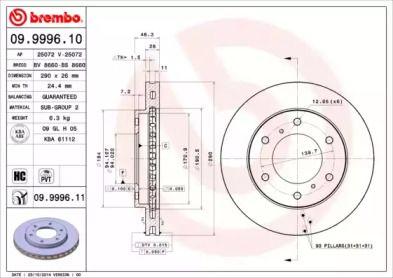 Вентильований гальмівний диск 'BREMBO 09.9996.10'.