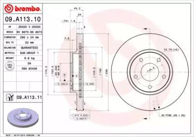 Вентилируемый тормозной диск на NISSAN ALTIMA 'BREMBO 09.A113.11'.