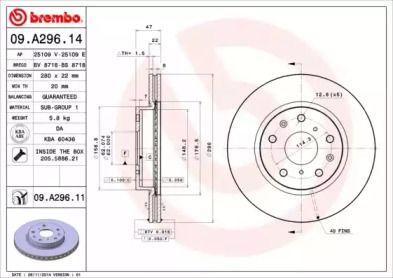 Вентилируемый тормозной диск на FIAT SEDICI 'BREMBO 09.A296.11'.