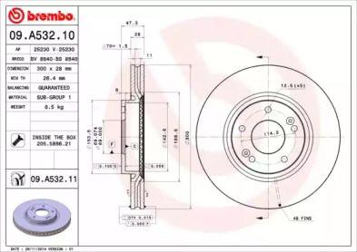 Вентилируемый тормозной диск на KIA OPTIMA 'BREMBO 09.A532.11'.