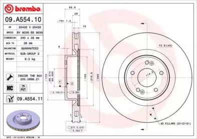 Вентилируемый тормозной диск на HYUNDAI GENESIS 'BREMBO 09.A554.11'.
