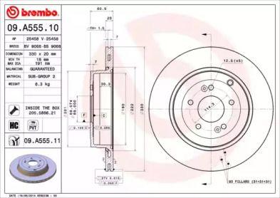 Вентилируемый тормозной диск на HYUNDAI GENESIS 'BREMBO 09.A555.11'.