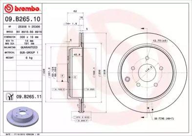 Вентилируемый тормозной диск на Инфинити ФХ 'BREMBO 09.B265.11'.