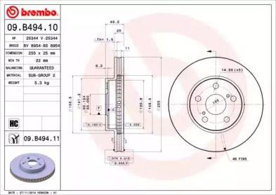 Вентилируемый тормозной диск на LEXUS CT 'BREMBO 09.B494.11'.