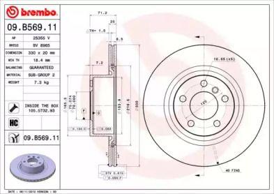 Вентилируемый тормозной диск на БМВ Х4 BREMBO 09.B569.11.