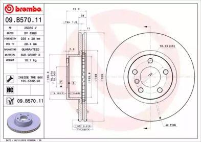 Вентилируемый тормозной диск на БМВ Х4 'BREMBO 09.B570.11'.