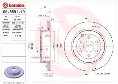 Вентилируемый тормозной диск на Ниссан Патфайндер 'BREMBO 09.B591.10'.