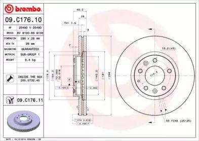 Вентильований гальмівний диск на MAZDA CX-7 BREMBO 09.C176.11.