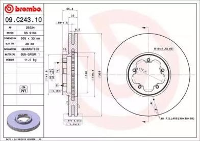 Вентилируемый тормозной диск на FORD TRANSIT CUSTOM 'BREMBO 09.C243.10'.