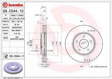 Вентилируемый тормозной диск на NISSAN NV200 'BREMBO 09.C544.11'.