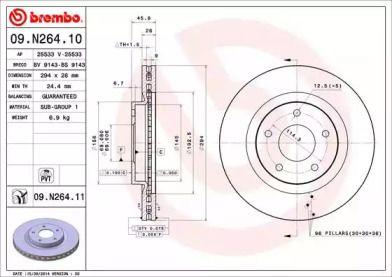 Вентилируемый тормозной диск на MITSUBISHI ASX 'BREMBO 09.N264.11'.