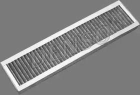 Угольный фильтр салона 'DENSO DCF063K'.