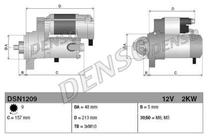 Стартер 'DENSO DSN1209'.